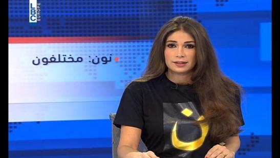 iraq - giornalista Dalia AlAqidi